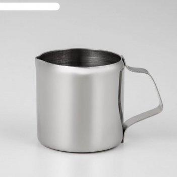 Молочник-питчер, 60 мл, 6,5x4x4 см
