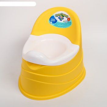 Горшок детский. цвет: желтый 431300506