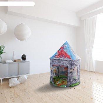 Палатка детская игровая замок с драконом 100х100х135 см