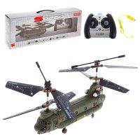 Вертолет радиоуправляемый ми-8, заряд от usb