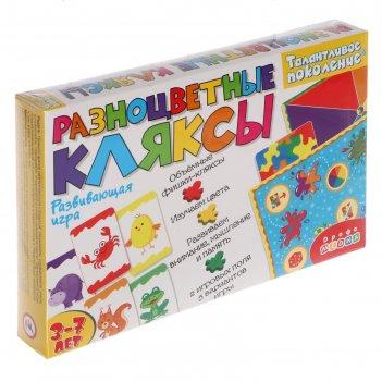 Настольная игра-ходилка разноцветные кляксы 3917