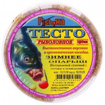Тесто (готовое) fishka зимнее, сушеный опарыш, 150мл