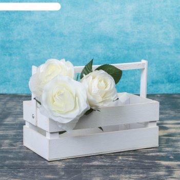 Кашпо флористическое, белое, со складной ручкой, 24,5х13,5х9см