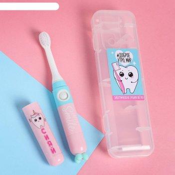 Электрическая зубная щетка «доброе утро», lp-002, 19,2 х 5,5 см