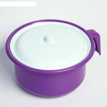 Горшок детский с крышкой, цвет фиолетовый