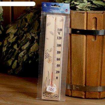 Термометр для бани и сауны деревянный шайка с веником, до 150°c, 29x6 см