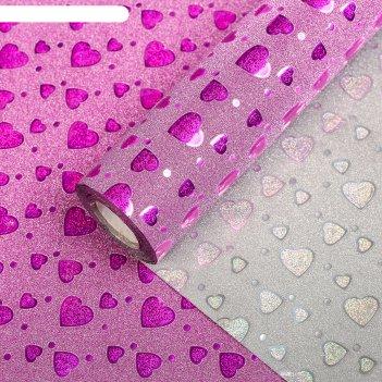 Плёнка с блестками розовые сердечки, 0,5 х 10 м