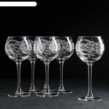 Набор бокалов для вина 280 мл с гравировкой ассоль 6 шт