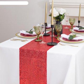 Дорожка с пайетками на стол, цв.красный, 30*120 см