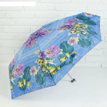 Зонт механический цветы, r=47см, цвет голубой