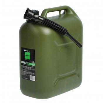 Канистра гсм, 20 л, пластиковая, усиленная, зеленая