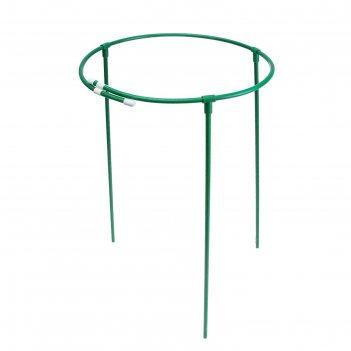 Кустодержатель, d = 40 см, h = 70 см, ножка d = 1 см, металл, зелёный