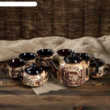 Чайный набор скиф 8 предметов