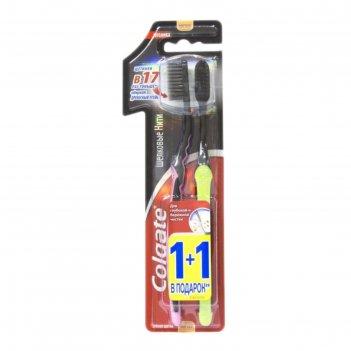 Зубная щётка colgate «шёлковые нити», древесный уголь, 2 шт.