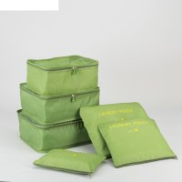Набор для путешествий 37*13*27см, 6 предметов на молниях, зеленый