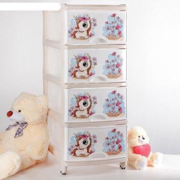 Комод для игрушек сказочное королевство на колесиках, 4 выдвижных ящика, ц