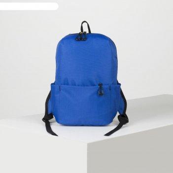 Рюкзак молод рм-31, 22*11*34, отд на молнии, н/карман, 2 бок.кармана, сини