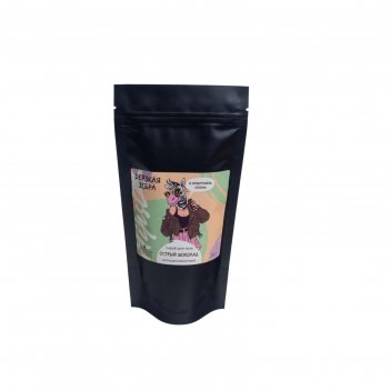 Соляной скраб для тела хипст дерзкая зебра  250 г