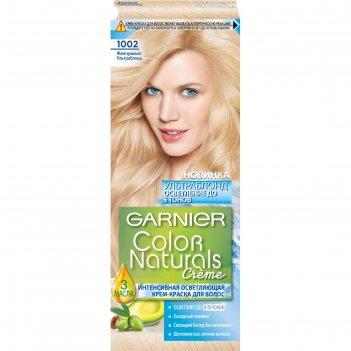 Крем-краска для волос garnier color naturals, оттенок 1001 «жемчужный ульт