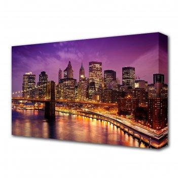 Картина на холсте вечерний бруклинский мост 60*100 см