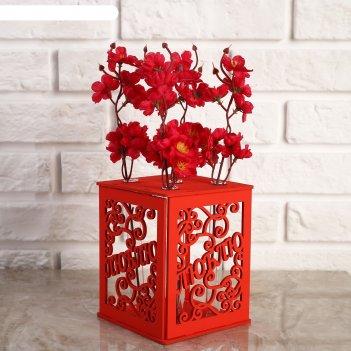 Ящик-кашпо подарочный с 5 колбами люблю, красный