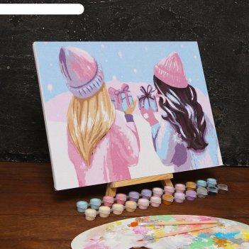 Картина по номерам на холсте с подрамником подружки 30*40 см