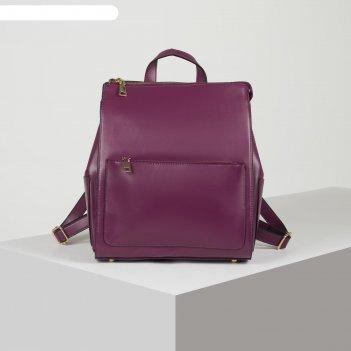 Рюкзак молод 001ls 03, 32*16*28, отд на клапоне, 4 н/карман, розовый
