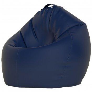 Кресло-мешок xxxl, ткань нейлон, цвет темно синий