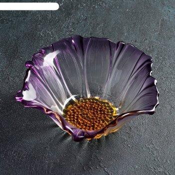 Салатник d=19,5 см фиолетовый цветок