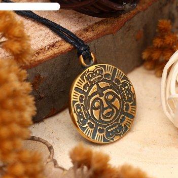 Амулет из ювелирной бронзы индейский дух бога солнца (согревает душу, укре