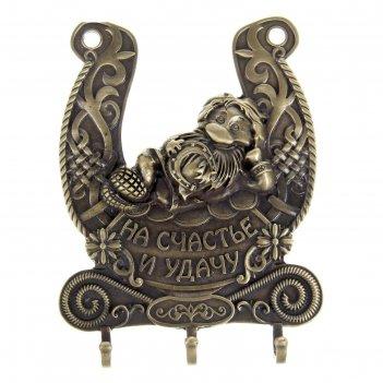 Ключница-подкова с домовым на счастью и удачу, 10,5 х 12,5 см