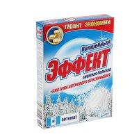 Стиральный порошок волшебный эффект, автомат снежная белизна  350г