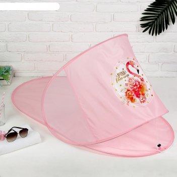 Пляжная палатка, тент фламинго