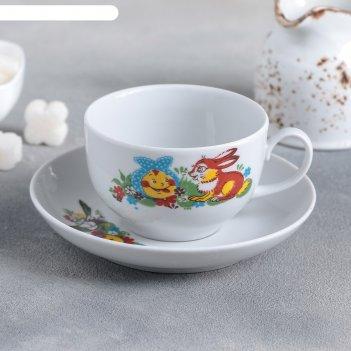 Чайная пара 210 мл янтарь, цвет белый
