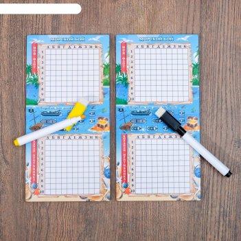 Настольная игра морской бой тихие воды, 2 стираемых маркера, 2 игровых пол