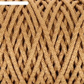 Шнур для вязания с сердечником 100% полиэфир, ширина 5 мм 100м/550гр (43 г