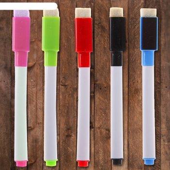 Маркер с магнитом цветной, на водной основе, набор 5 шт.