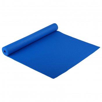 Коврик для йоги 173 х 61 х 0,3 см, цвет синий