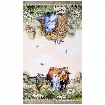 Полотенце синие коты. про любовь ,40х70см, 100% хлопок,твил, беж