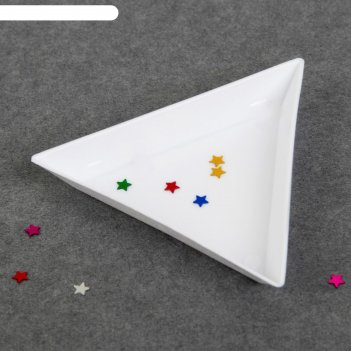 Контейнер для декора треуг 1 яч 7*7см бел пакет (фас 10 шт цена за шт)