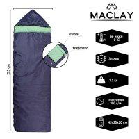 Спальный мешок maclay, 3-х слойный, с капюшоном, 225х70 см