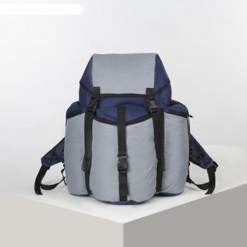 Рюкзак тур полевой, 30л, отд на шнурке, 3 н/кармана, син/ серый