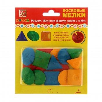 Мелки восковые «геометрические фигуры», «луч», 16 штук, 4 цвета