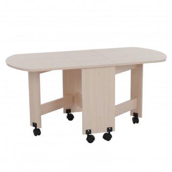 Журнальный стол дуб млечный