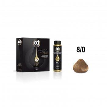 Масло для окрашивания волос constant delight magic 5 oils 8/0 светло-русый