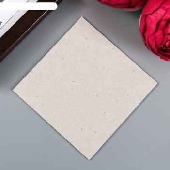 Набор переплетного картона для творчества (10 листов) 10х10 см