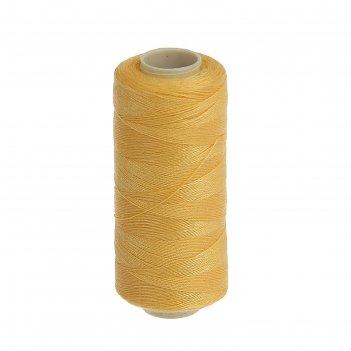 Нитки 40s/2 300м 100% полиэстер №131 жёлтый