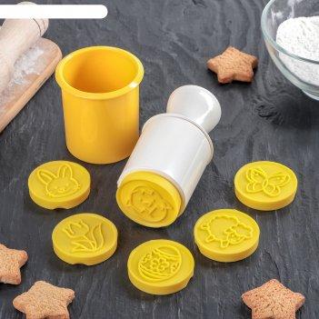Набор съёмных печатей для печенья «пасха», 6 шт, цвет микс