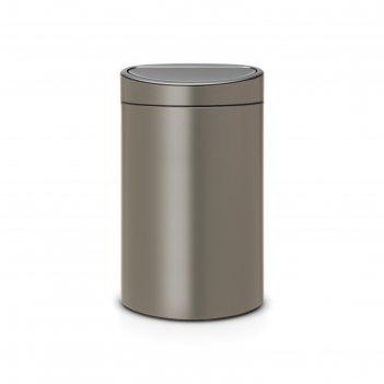 Мусорный бак touch bin new, 40 л