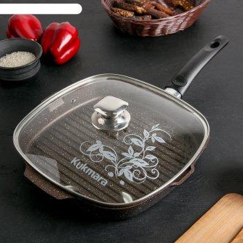 Сковорода-гриль квадратная 280х280мм со съемной ручкой, стекл. крышкой, ап